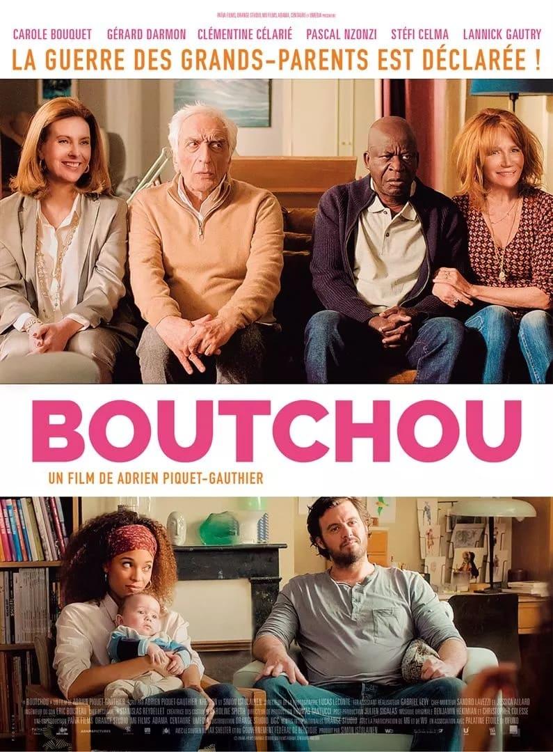 Cinema Le Rabelais - Boutchou