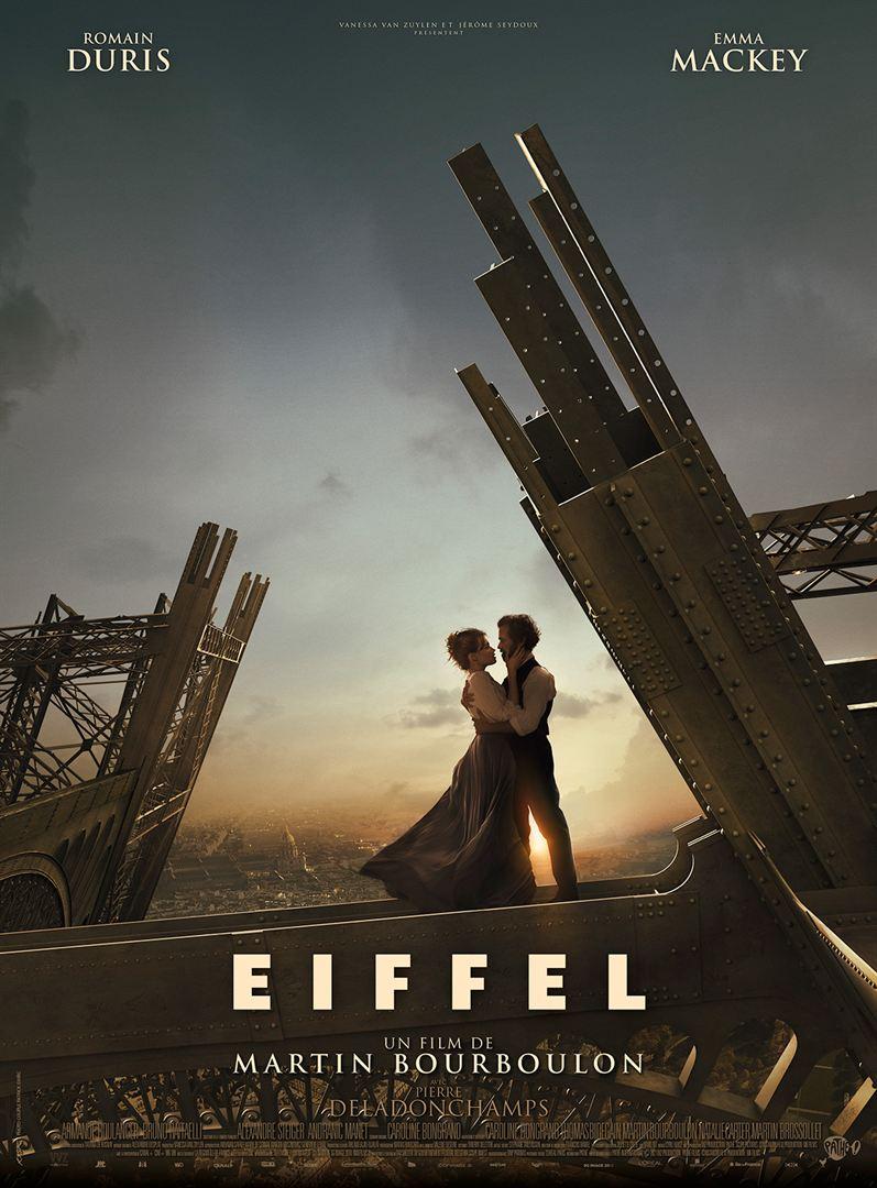 Cinema Le Rabelais - Eiffel
